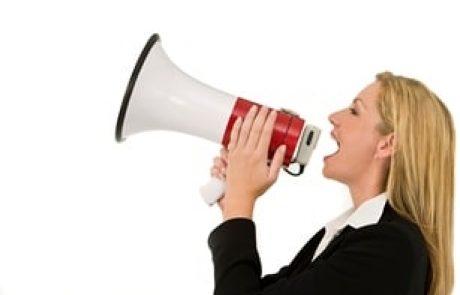 טעימות מהקליניקה – על מי את צועקת?